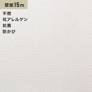シンプルパックプラス15m (生のり付きスリット壁紙のみ) シンコール BB9060