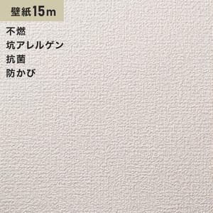 シンプルパックプラス15m (生のり付きスリット壁紙のみ) シンコール BB9061