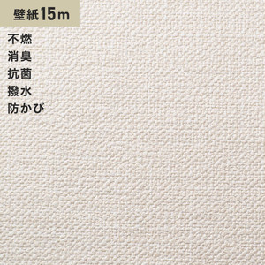 シンプルパックプラス15m (生のり付きスリット壁紙のみ) シンコール BB9069