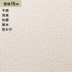 シンプルパックプラス15m (生のり付きスリット壁紙のみ) シンコール BB9074