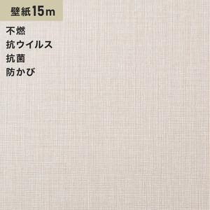 シンプルパックプラス15m (生のり付きスリット壁紙のみ) シンコール BB9082