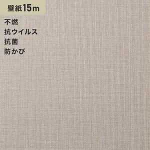 シンプルパックプラス15m (生のり付きスリット壁紙のみ) シンコール BB9083