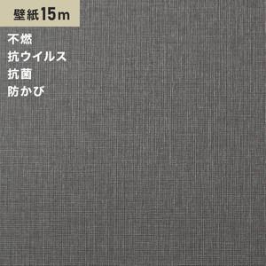 シンプルパックプラス15m (生のり付きスリット壁紙のみ) シンコール BB9084