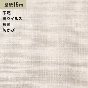 シンプルパックプラス15m (生のり付きスリット壁紙のみ) シンコール BB9086