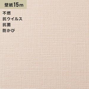 シンプルパックプラス15m (生のり付きスリット壁紙のみ) シンコール BB9087
