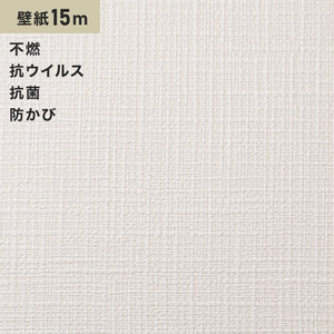 シンプルパックプラス15m (生のり付きスリット壁紙のみ) シンコール BB9088
