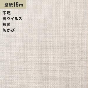 シンプルパックプラス15m (生のり付きスリット壁紙のみ) シンコール BB9089