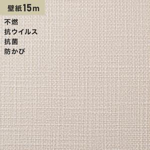 シンプルパックプラス15m (生のり付きスリット壁紙のみ) シンコール BB9090