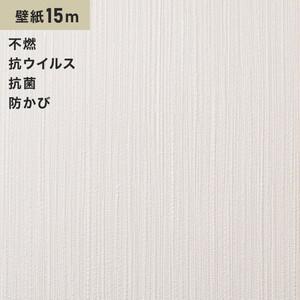 シンプルパックプラス15m (生のり付きスリット壁紙のみ) シンコール BB9095