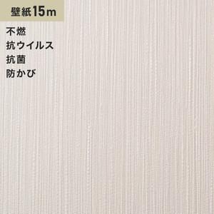 シンプルパックプラス15m (生のり付きスリット壁紙のみ) シンコール BB9096