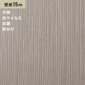 シンプルパックプラス15m (生のり付きスリット壁紙のみ) シンコール BB9098