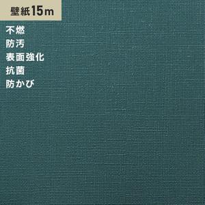 シンプルパックプラス15m (生のり付きスリット壁紙のみ) シンコール BB9105