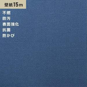 シンプルパックプラス15m (生のり付きスリット壁紙のみ) シンコール BB9106
