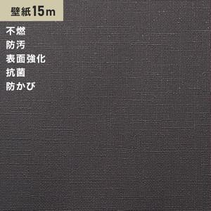 シンプルパックプラス15m (生のり付きスリット壁紙のみ) シンコール BB9107
