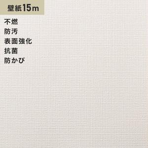 シンプルパックプラス15m (生のり付きスリット壁紙のみ) シンコール BB9122
