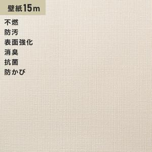 シンプルパックプラス15m (生のり付きスリット壁紙のみ) シンコール BB9129