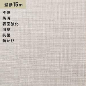 シンプルパックプラス15m (生のり付きスリット壁紙のみ) シンコール BB9131