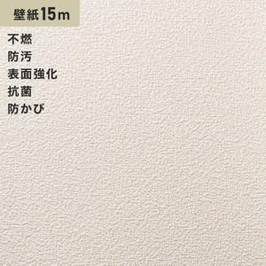 シンプルパックプラス15m (生のり付きスリット壁紙のみ) シンコール BB9132