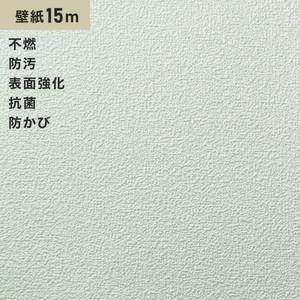 シンプルパックプラス15m (生のり付きスリット壁紙のみ) シンコール BB9135