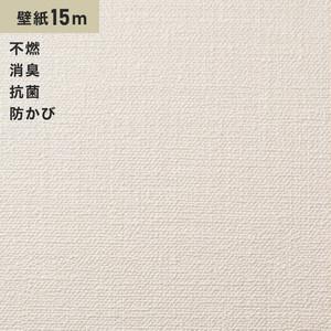 シンプルパックプラス15m (生のり付きスリット壁紙のみ) シンコール BB9146