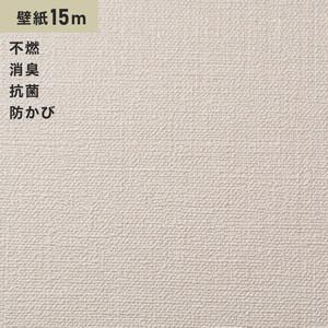 シンプルパックプラス15m (生のり付きスリット壁紙のみ) シンコール BB9147