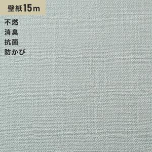 シンプルパックプラス15m (生のり付きスリット壁紙のみ) シンコール BB9148