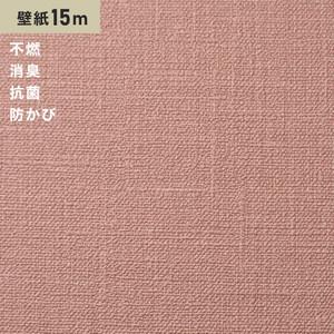 シンプルパックプラス15m (生のり付きスリット壁紙のみ) シンコール BB9149