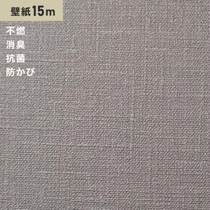シンプルパックプラス15m (生のり付きスリット壁紙のみ) シンコール BB9150