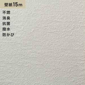 シンプルパックプラス15m (生のり付きスリット壁紙のみ) シンコール BB9225