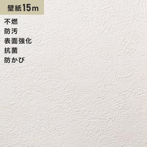 シンプルパックプラス15m (生のり付きスリット壁紙のみ) シンコール BB9241