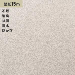 シンプルパックプラス15m (生のり付きスリット壁紙のみ) シンコール BB9243