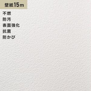 シンプルパックプラス15m (生のり付きスリット壁紙のみ) シンコール BB9246