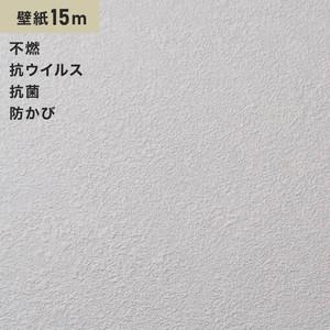 シンプルパックプラス15m (生のり付きスリット壁紙のみ) シンコール BB9251