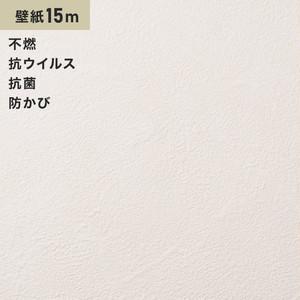 シンプルパックプラス15m (生のり付きスリット壁紙のみ) シンコール BB9252