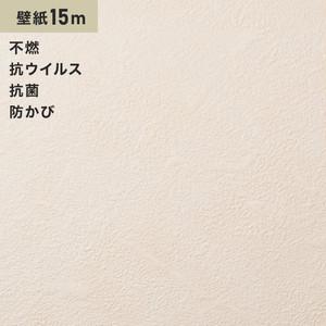 シンプルパックプラス15m (生のり付きスリット壁紙のみ) シンコール BB9253