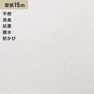 シンプルパックプラス15m (生のり付きスリット壁紙のみ) シンコール BB9286