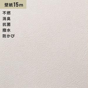 シンプルパックプラス15m (生のり付きスリット壁紙のみ) シンコール BB9287