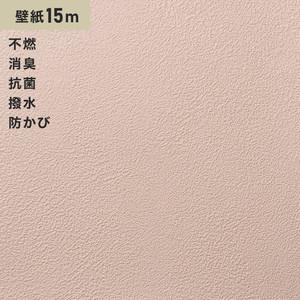 シンプルパックプラス15m (生のり付きスリット壁紙のみ) シンコール BB9288