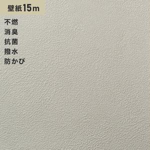 シンプルパックプラス15m (生のり付きスリット壁紙のみ) シンコール BB9289
