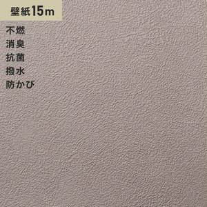 シンプルパックプラス15m (生のり付きスリット壁紙のみ) シンコール BB9290