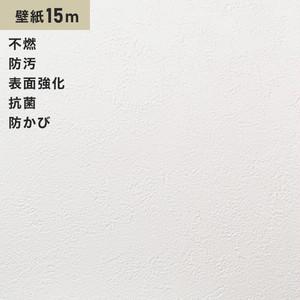 シンプルパックプラス15m (生のり付きスリット壁紙のみ) シンコール BB9307