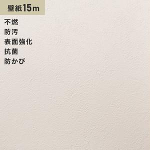 シンプルパックプラス15m (生のり付きスリット壁紙のみ) シンコール BB9309