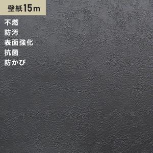 シンプルパックプラス15m (生のり付きスリット壁紙のみ) シンコール BB9311