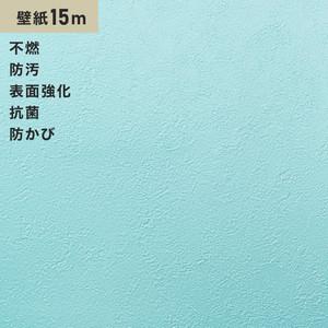 シンプルパックプラス15m (生のり付きスリット壁紙のみ) シンコール BB9312