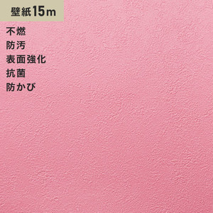 シンプルパックプラス15m (生のり付きスリット壁紙のみ) シンコール BB9313