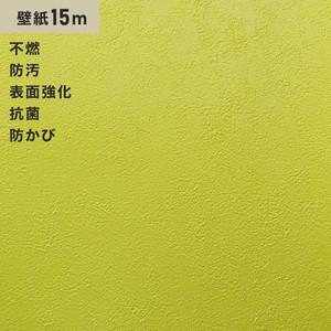シンプルパックプラス15m (生のり付きスリット壁紙のみ) シンコール BB9314