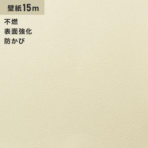 シンプルパックプラス15m (生のり付きスリット壁紙のみ) シンコール BB9317