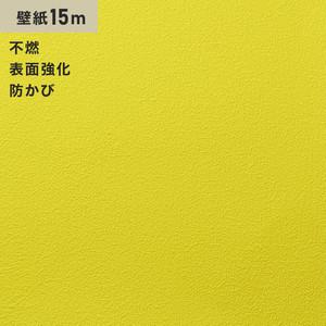 シンプルパックプラス15m (生のり付きスリット壁紙のみ) シンコール BB9321