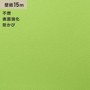 シンプルパックプラス15m (生のり付きスリット壁紙のみ) シンコール BB9322