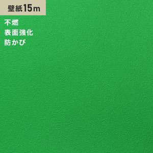 シンプルパックプラス15m (生のり付きスリット壁紙のみ) シンコール BB9323